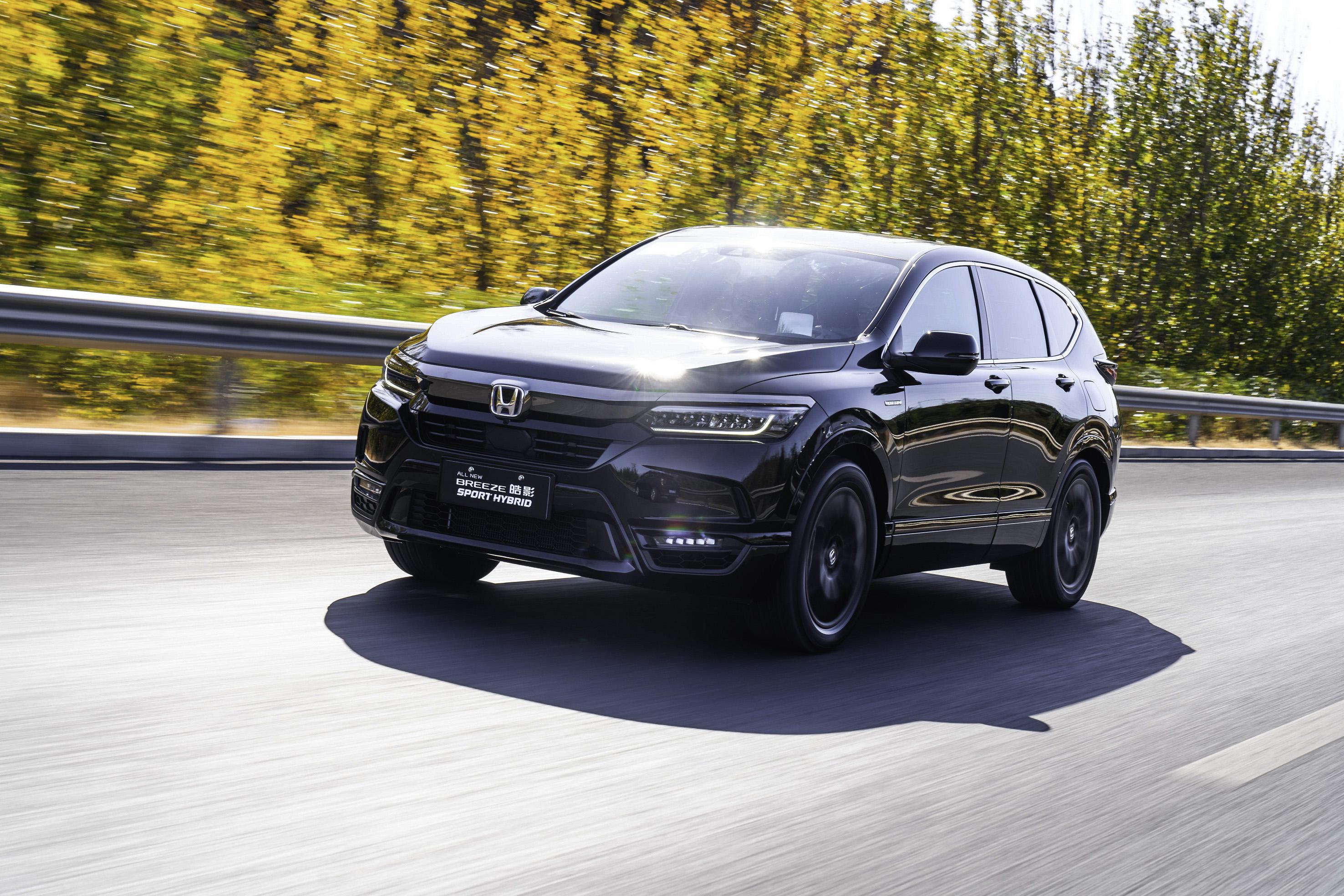 Хонда Бриз 2021 новый кузов, цены, комплектации, фото, видео тест-драйв